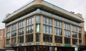 Визовый центр Финляндии в СПб
