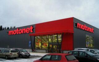 Универмаги Motonet в Финляндии