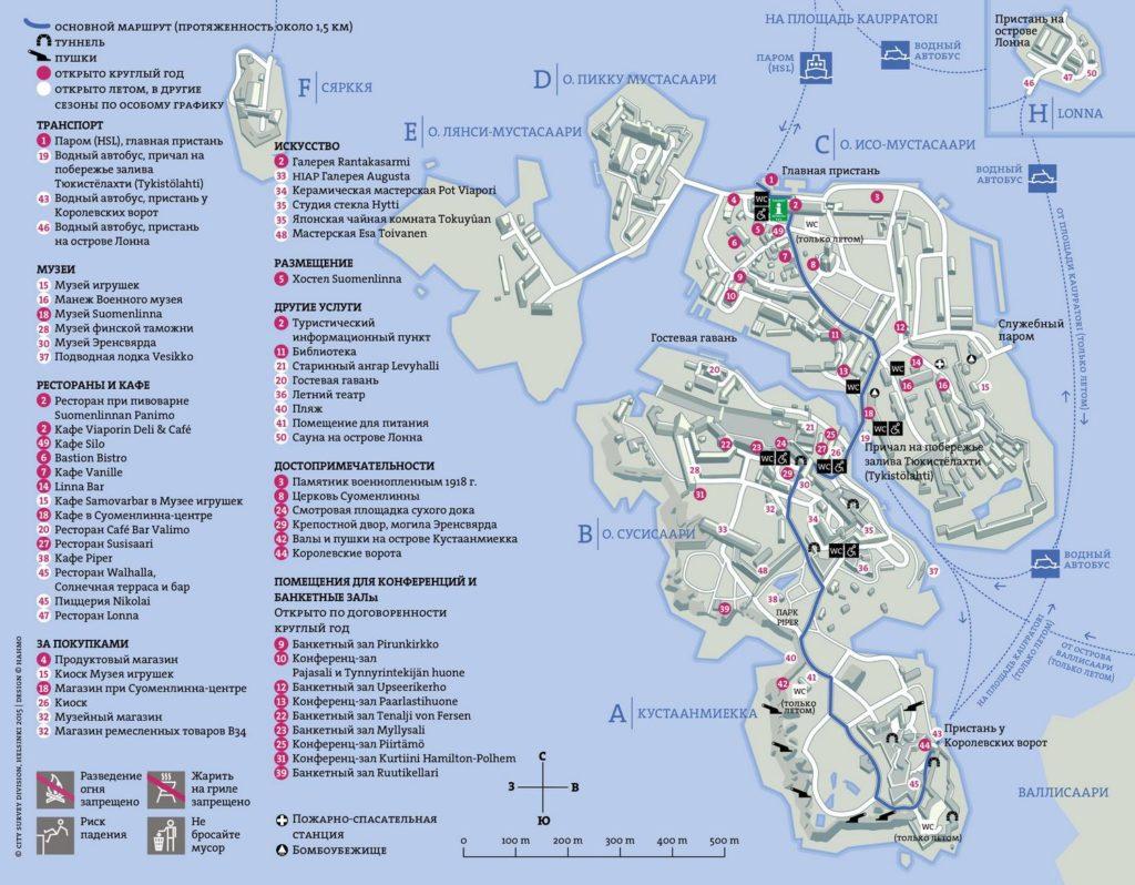 Карта крепости Суоменлинна