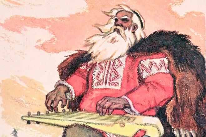 Карело-финский эпос Калевала