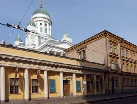 Музей Национального банка Финляндии