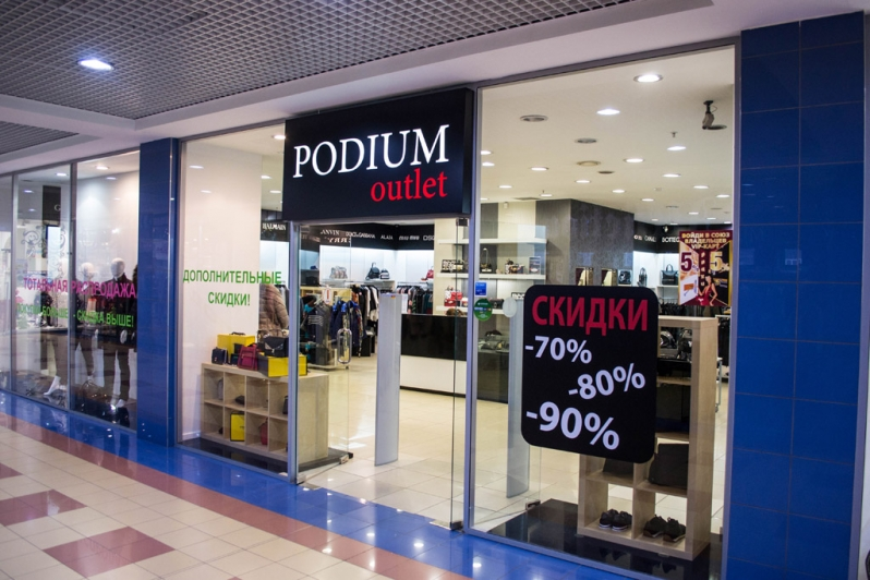 PODIUM Outlet
