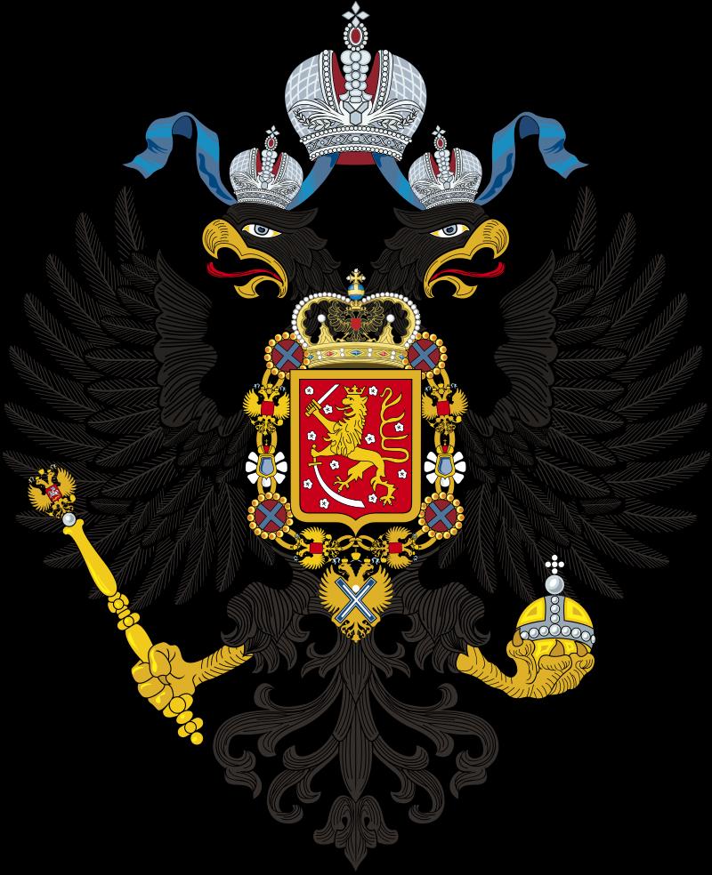 Герб Финляндии в составе Российской Империи