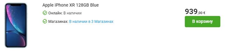Apple iPhone XR 128GB Blue, itronic, Финляндия