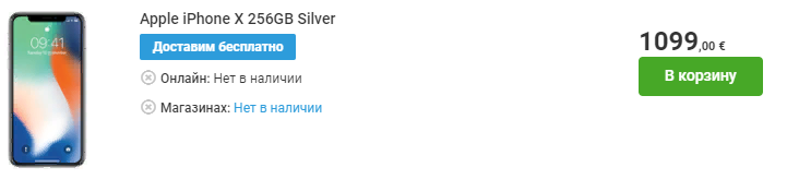 Apple iPhone X 256GB Silver, itronic, Финляндия