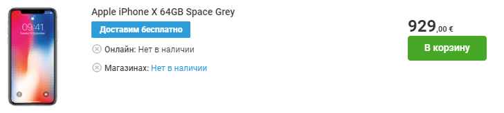Apple iPhone X 64GB Space Grey, itronic, Финляндия