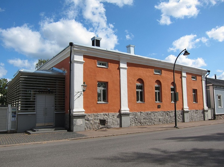 Городской музей Хамины