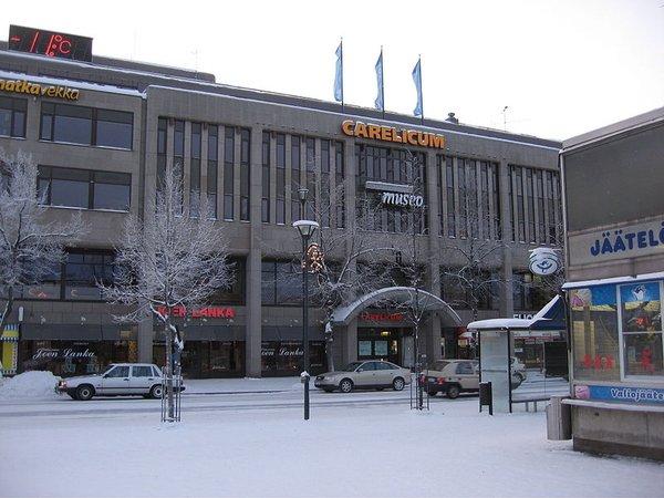 Культурно-исторический центр «Кареликум»
