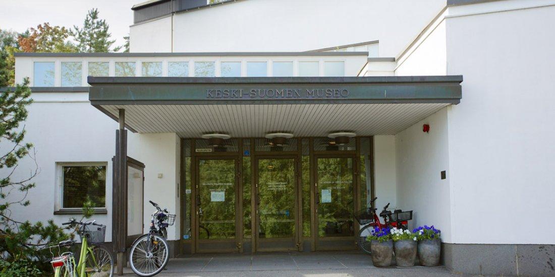 Музей Центральной Финляндии