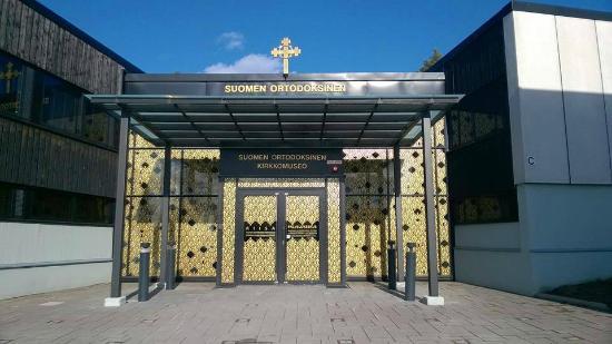 Православный музей «Куопио»