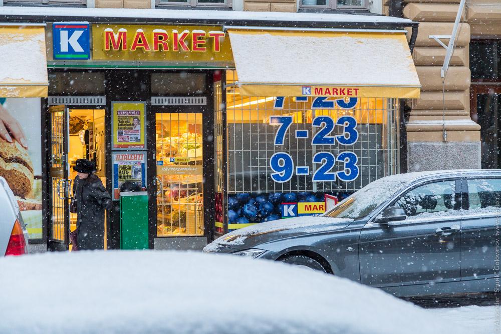Как работают магазины в Финляндии
