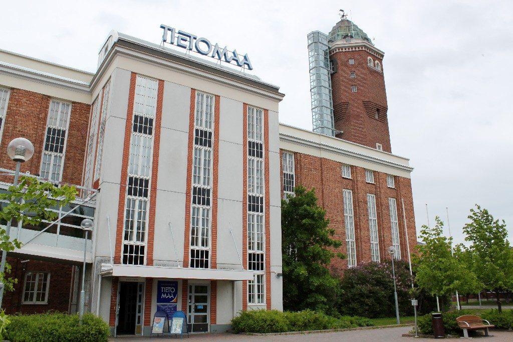 Центр Тиетомаа в Оулу