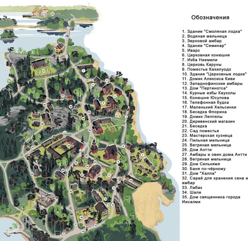 Карта Сеурасаари