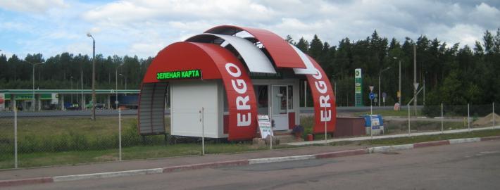 Офис страховой компании Эрго по дороге в Финляндию