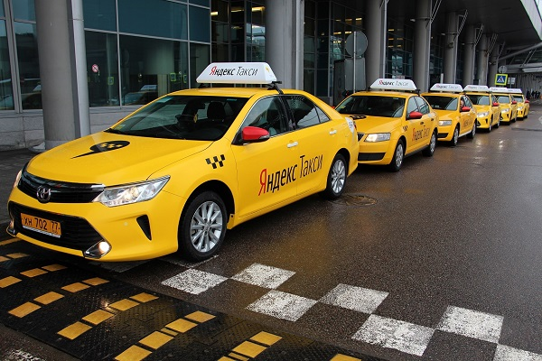 «Яндекс.Такси» в Хельсинки Финляндия