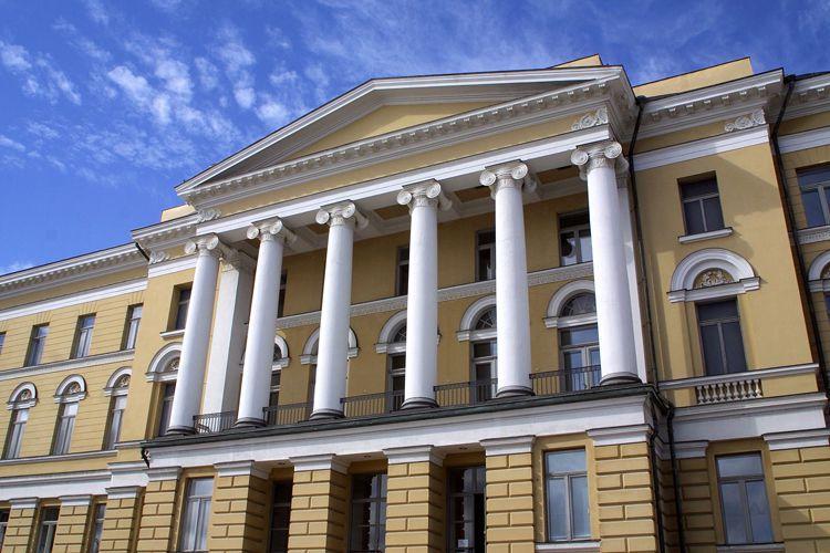 Государственный университет Хельсинки