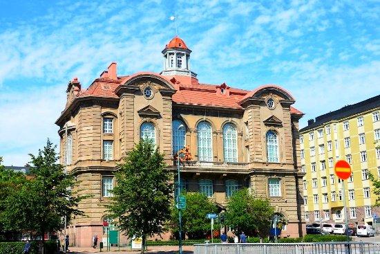 Музей Природной истории в Хельсинки