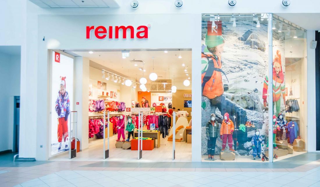 Детский магазин Reima в Финляндии