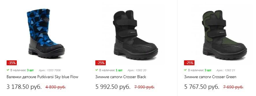 Ботинки мужские зимние Kuoma