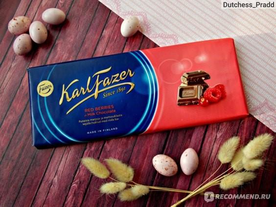 Молочный шоколад Karl Fazer с малиной и клюквой