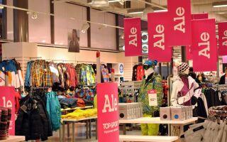 В Финляндии стартовали выгодные распродажи. Куда отправиться за покупками