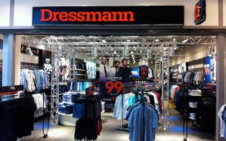 Интернет-магазин Dressmann в Финляндии