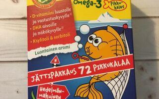 Рыбий жир из Финляндии для детей – Moller Omega-3