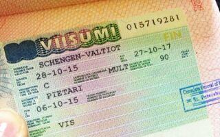 Виза в Финляндию в Петрозаводске