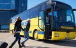 Автобус Москва Хельсинки