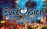 Кто поедет на Евровидение от Финляндии в 2019 году