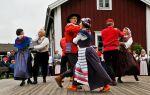 Финские народные танцы