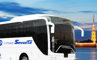 Автобус Санкт-Петербург – Лаппеенранта, Совавто